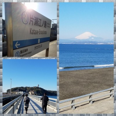 IMG_2019-03-24_12-39-23.JPG